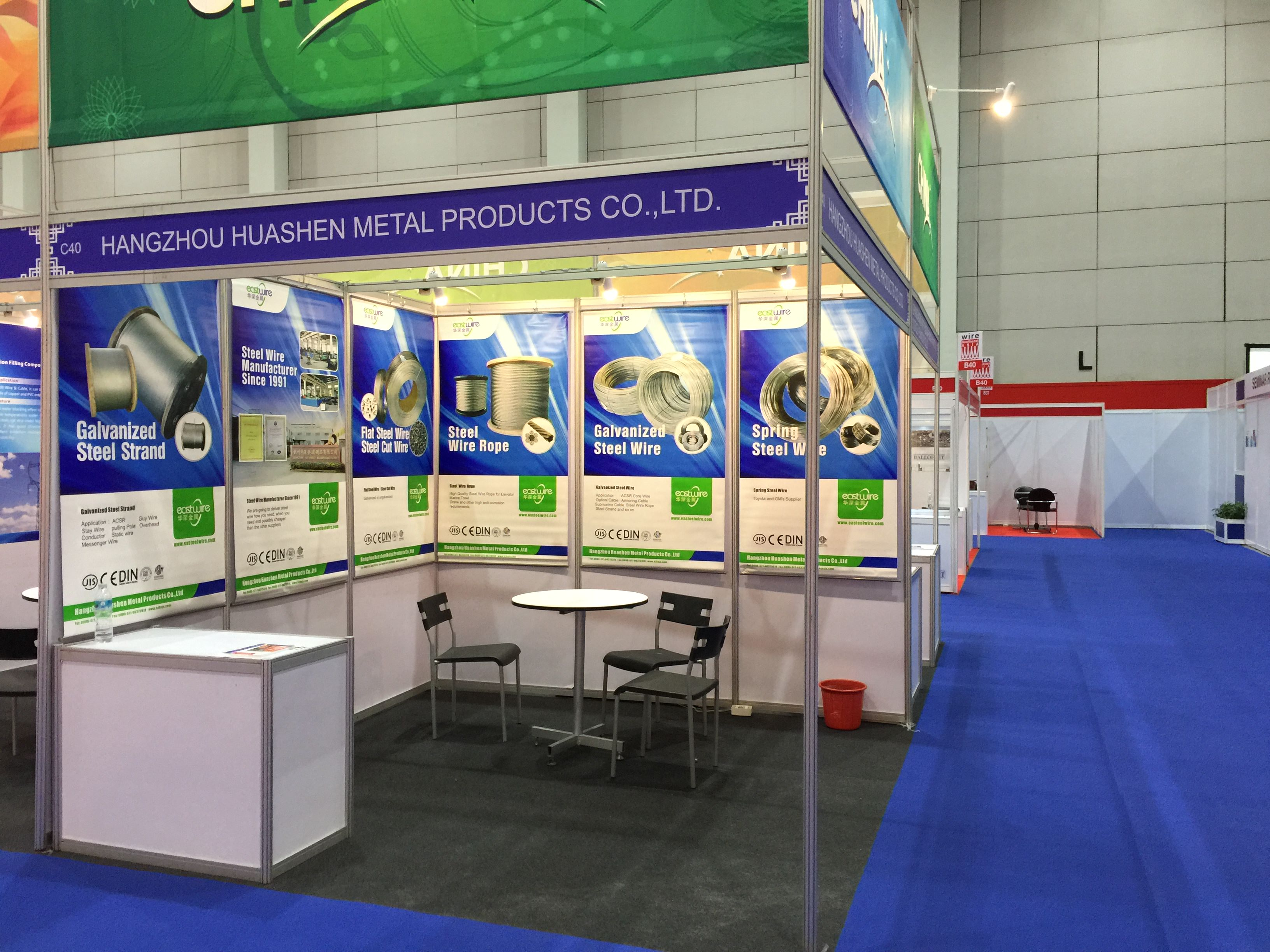 We are here-11TH INTERNATIONAL WIRE & CABLE TRADE FAIR FOR SOUTHEAST ...